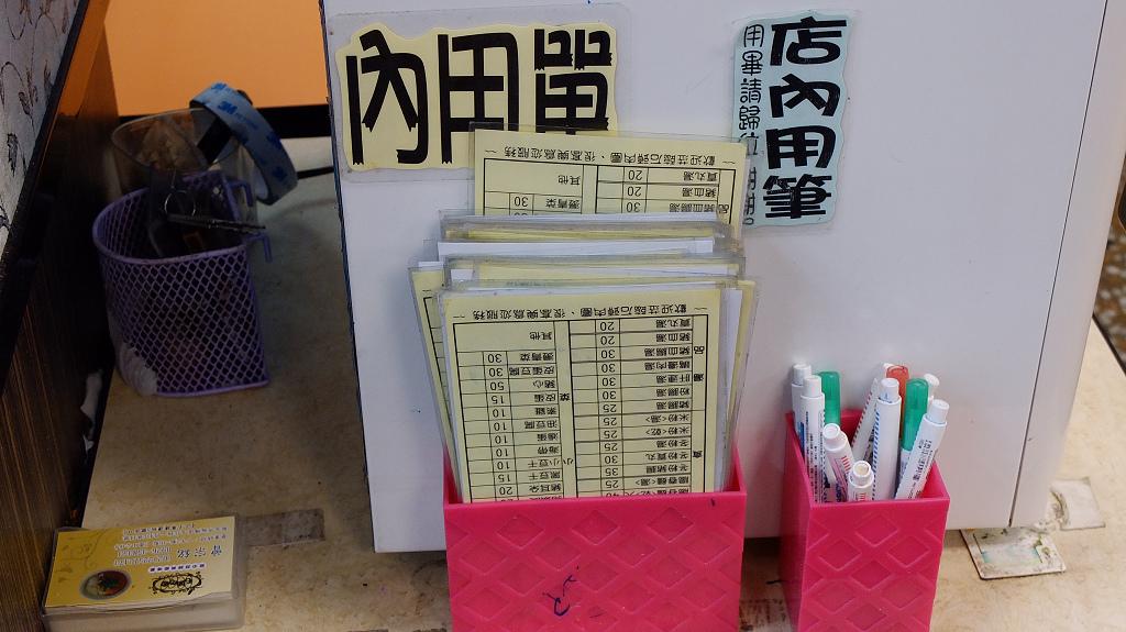 20130704石頭肉圓 (11).jpg