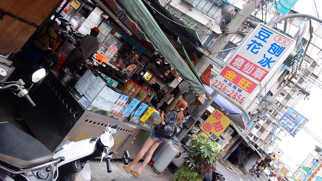 20130701金旺豆花 (1).jpg