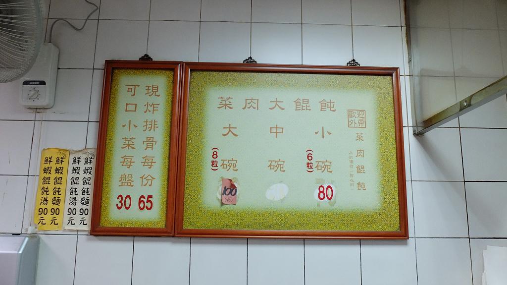 20130711三味香 (8).jpg