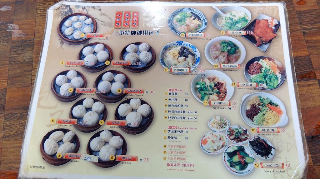 20130711三味香 (10).jpg