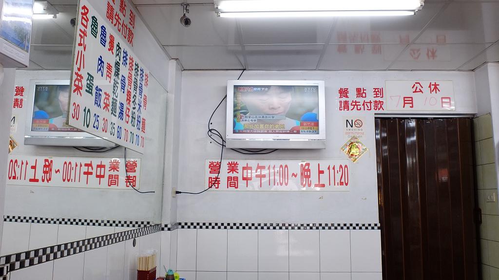 20130712楊家排骨酥 (6).jpg