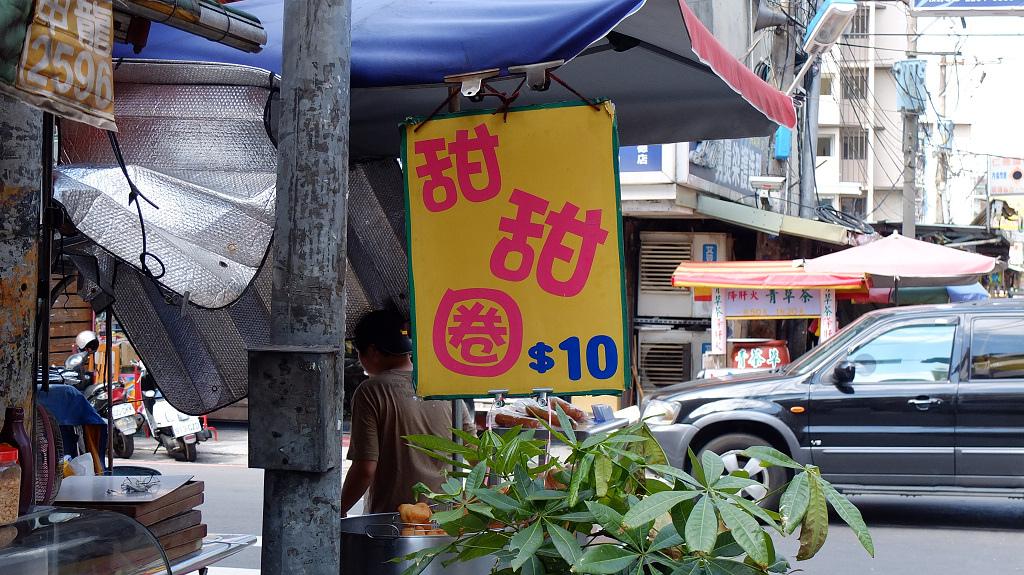 20130716民治街甜甜圈 (1).jpg