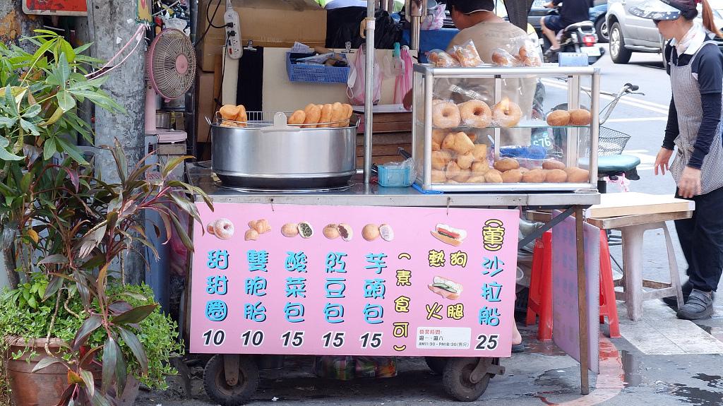 20130716民治街甜甜圈 (3).jpg