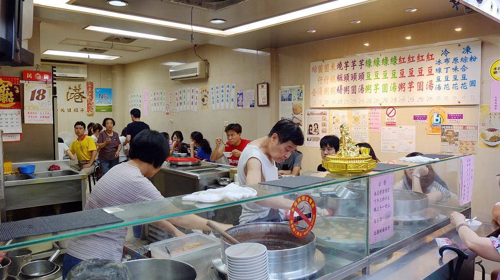 20130718北港甜湯 (3).jpg