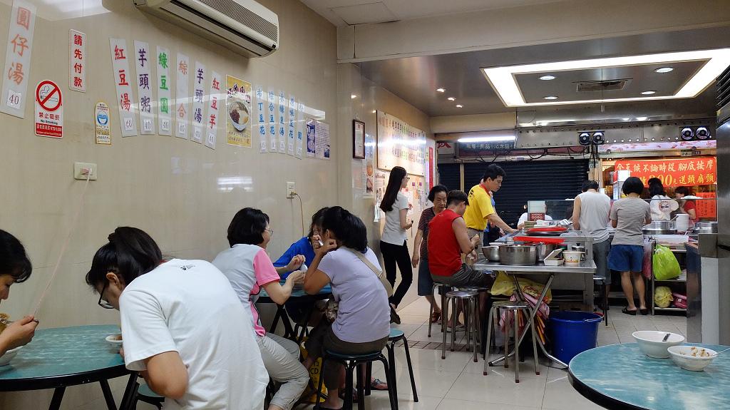 20130718北港甜湯 (8).jpg