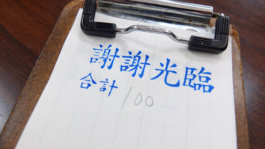 20130719大鼑肉羹 (16).jpg
