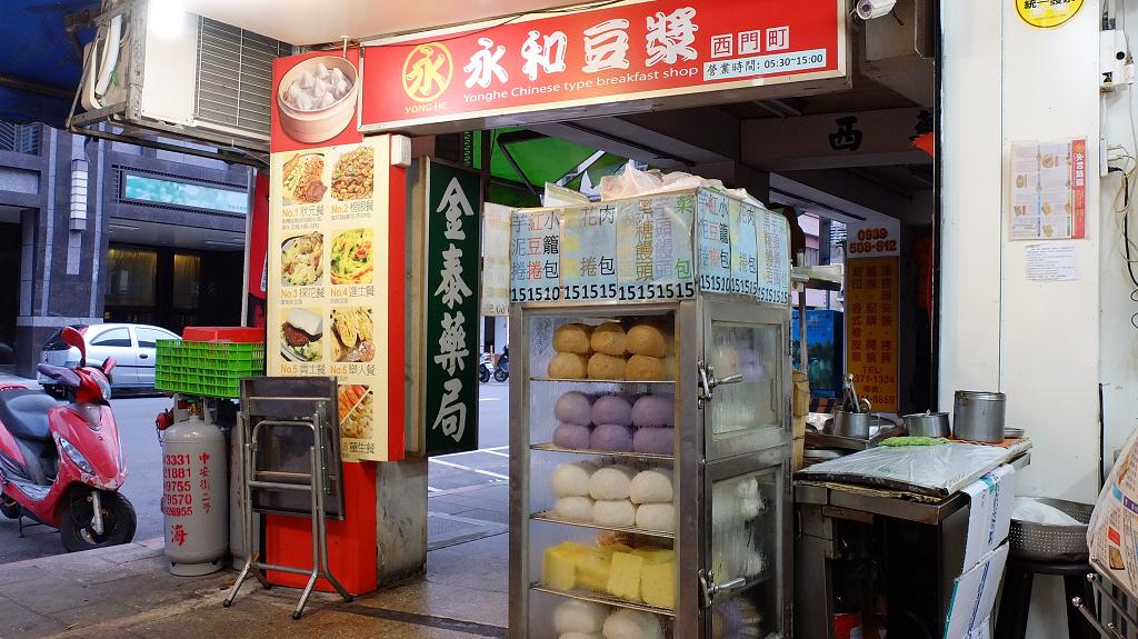 20130720-西門町永和豆漿 (8).jpg