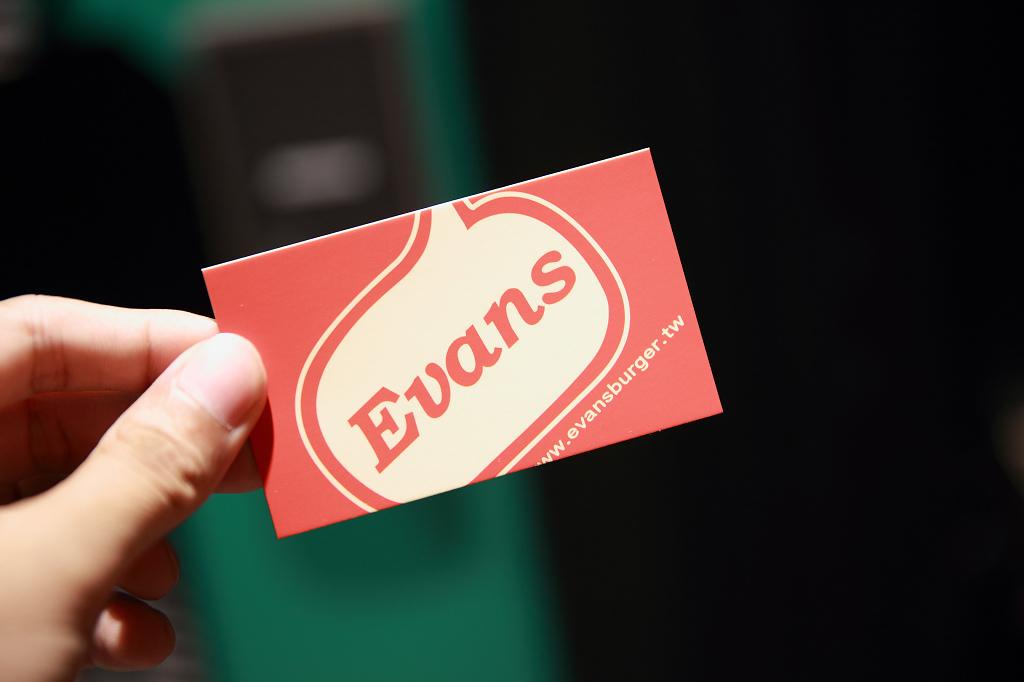 20130722 Evans  Burger (17).jpg