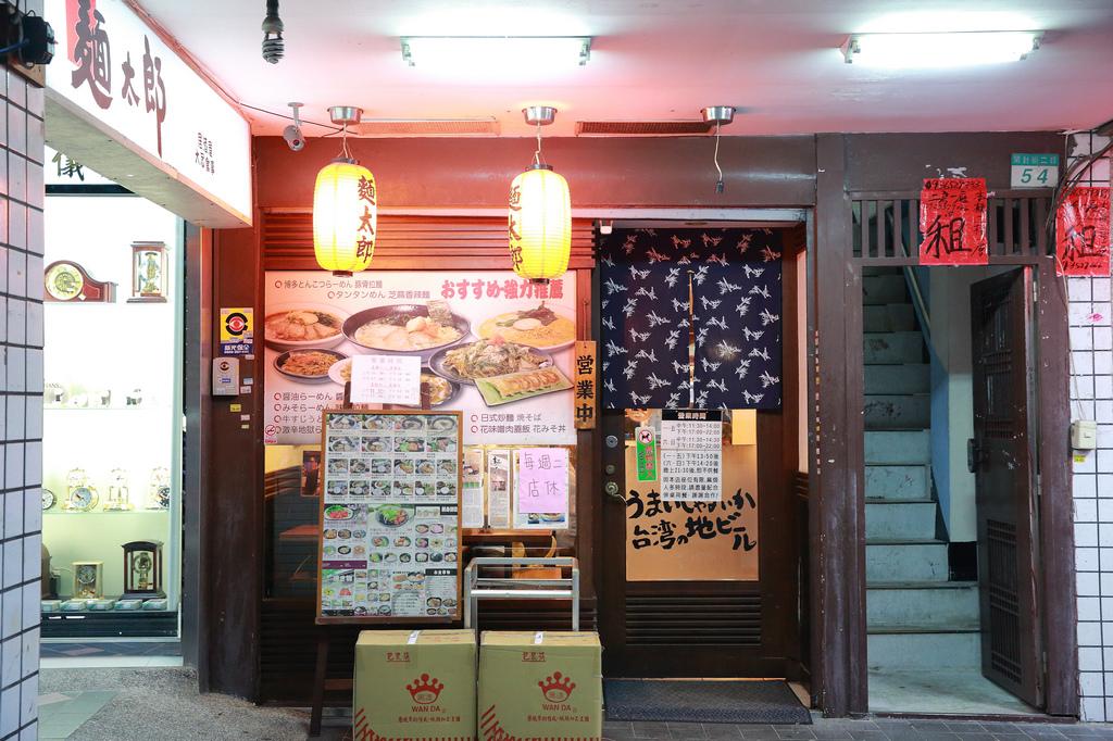 20130725麵太郎 (2).jpg