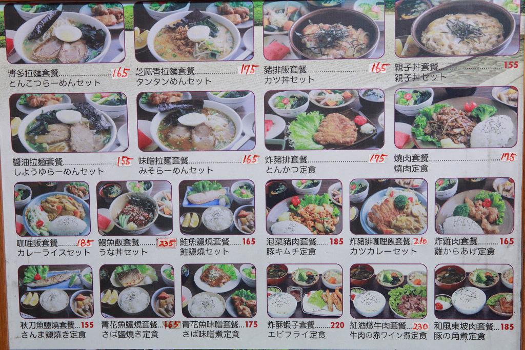 20130725麵太郎 (3).jpg