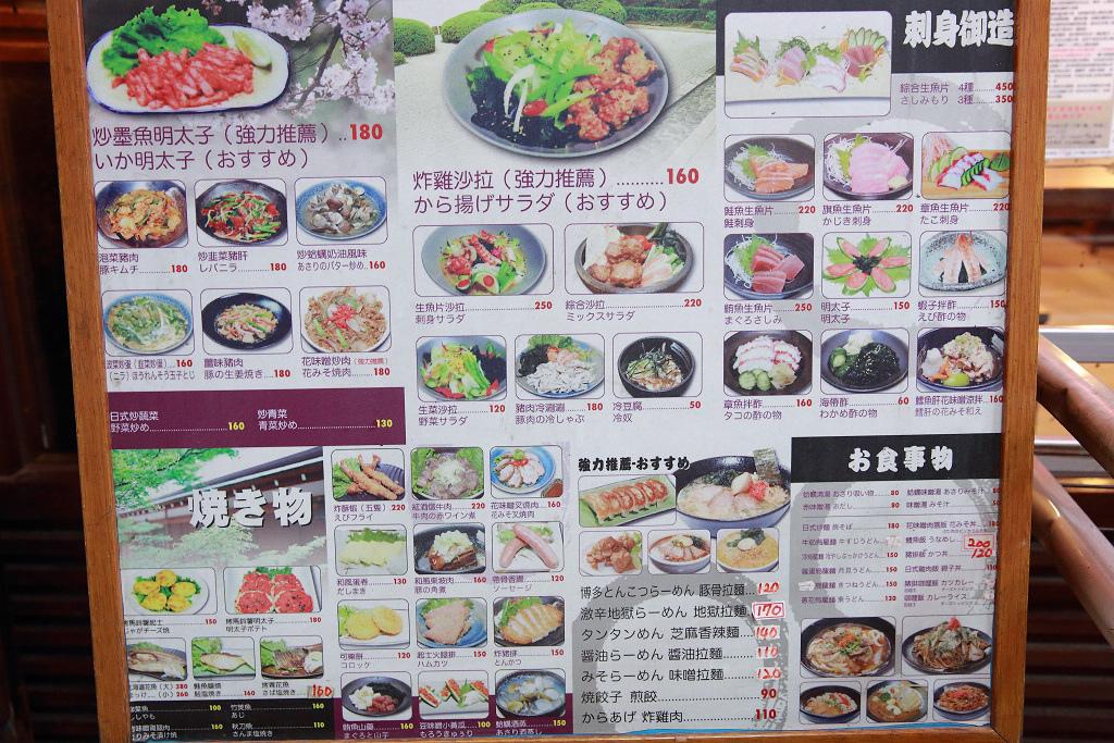 20130725麵太郎 (4).jpg