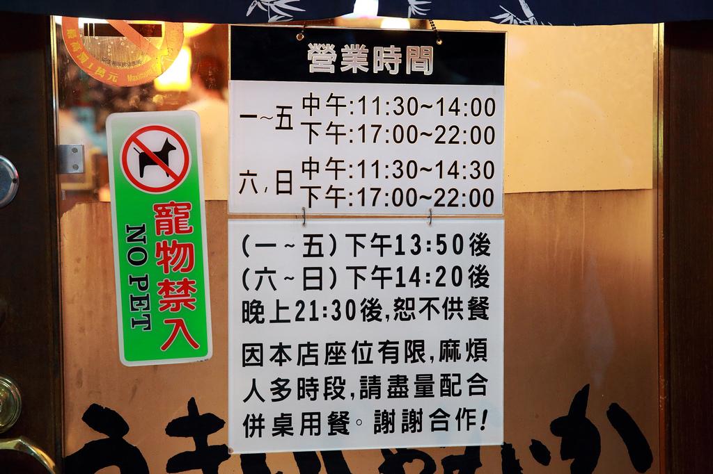 20130725麵太郎 (5).jpg