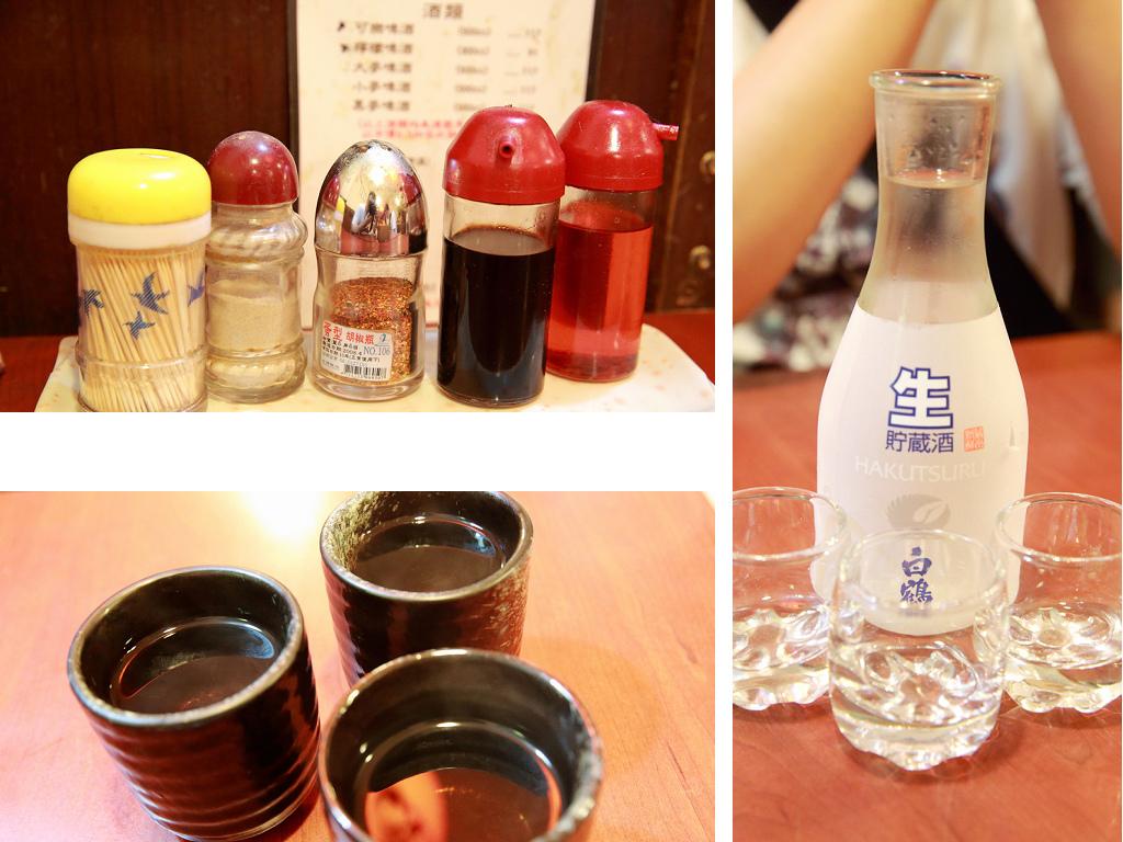 20130725麵太郎 (7).jpg