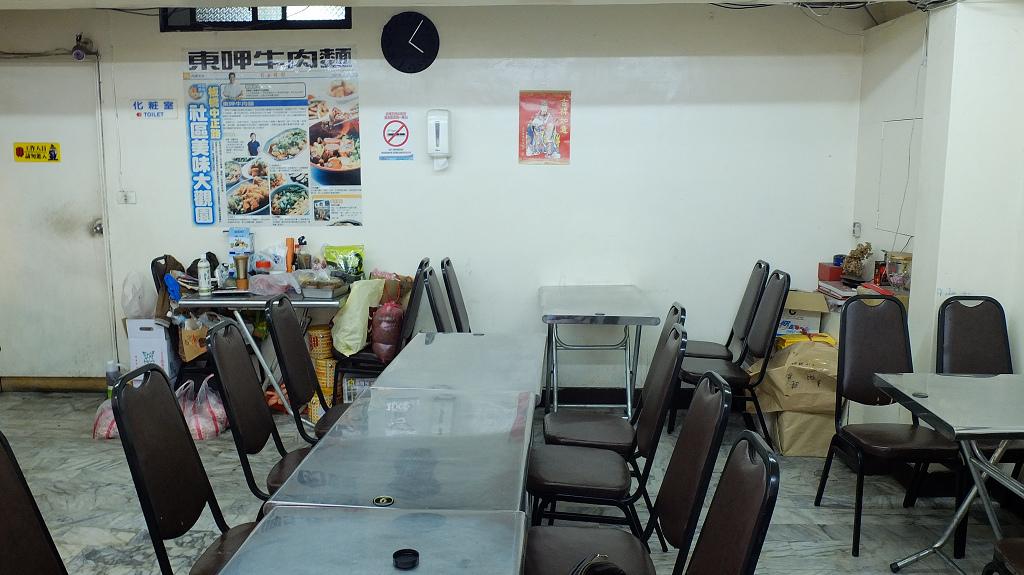 20130729東呷牛肉麵 (6).jpg