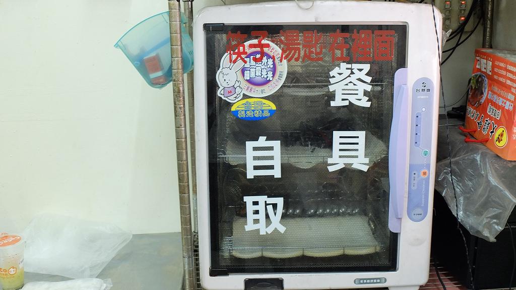 20130729東呷牛肉麵 (8).jpg