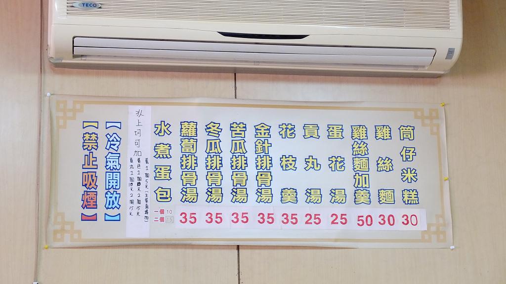 20130801懷德街米糕 (3).jpg