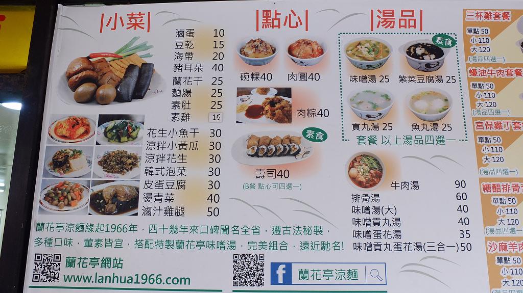 20130803蘭花亭 (6).jpg