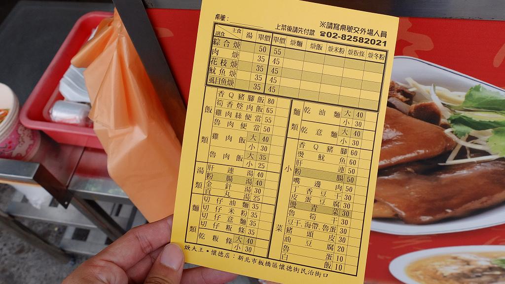 20130805羹大王 (5).jpg