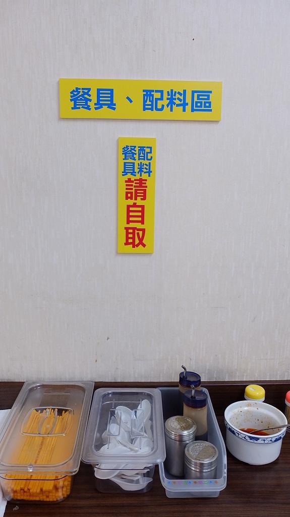 20130805羹大王 (7).jpg