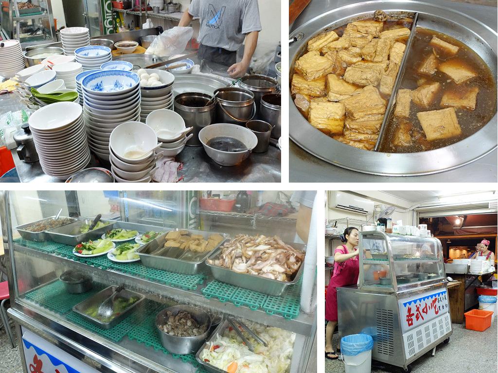 20130807金華麵店 (4).jpg