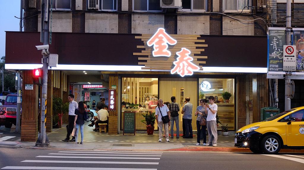 20130808金泰食堂 (1).jpg