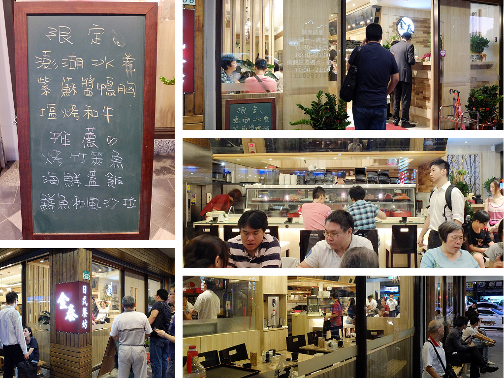 20130808金泰食堂 (2).jpg