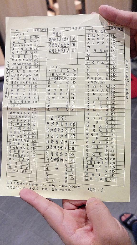 20130808金泰食堂 (4).jpg