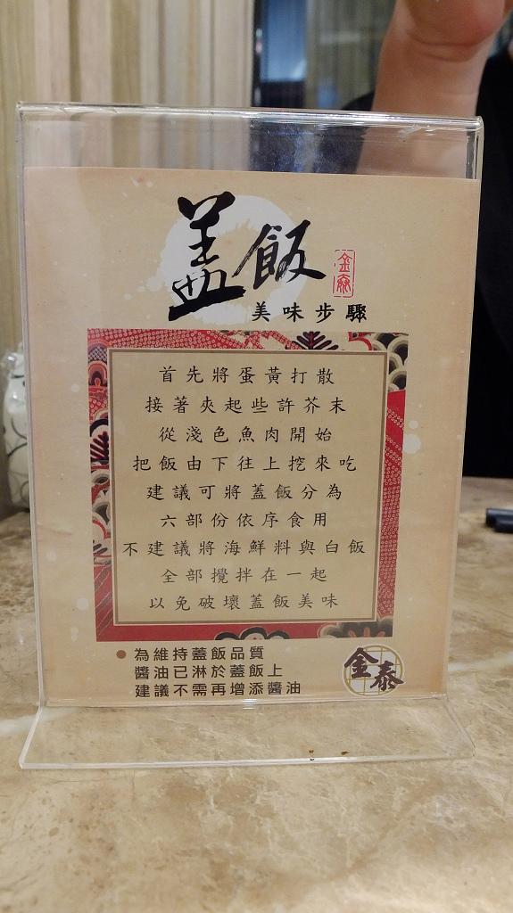 20130808金泰食堂 (17).jpg