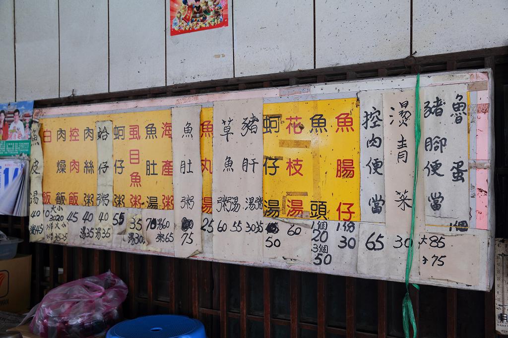 20130814福音 (3).jpg