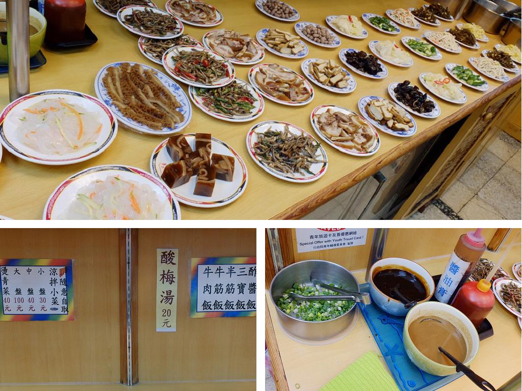 20130826老山東牛肉麵 (5).jpg
