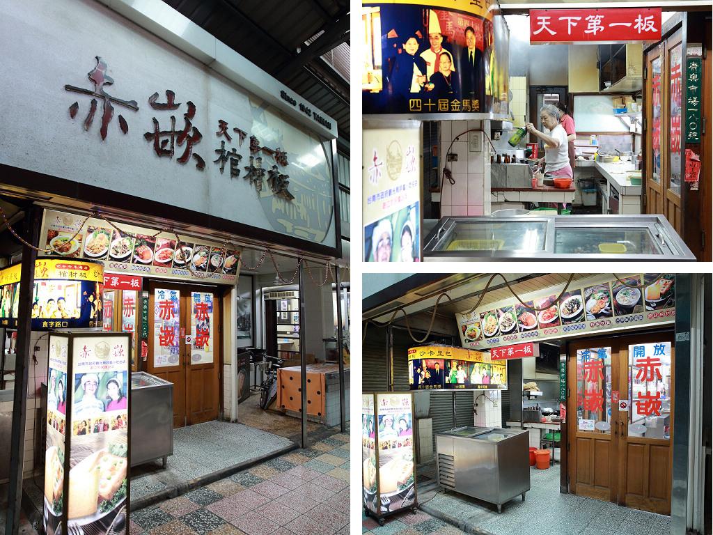 20130901赤崁棺材板 (2).jpg