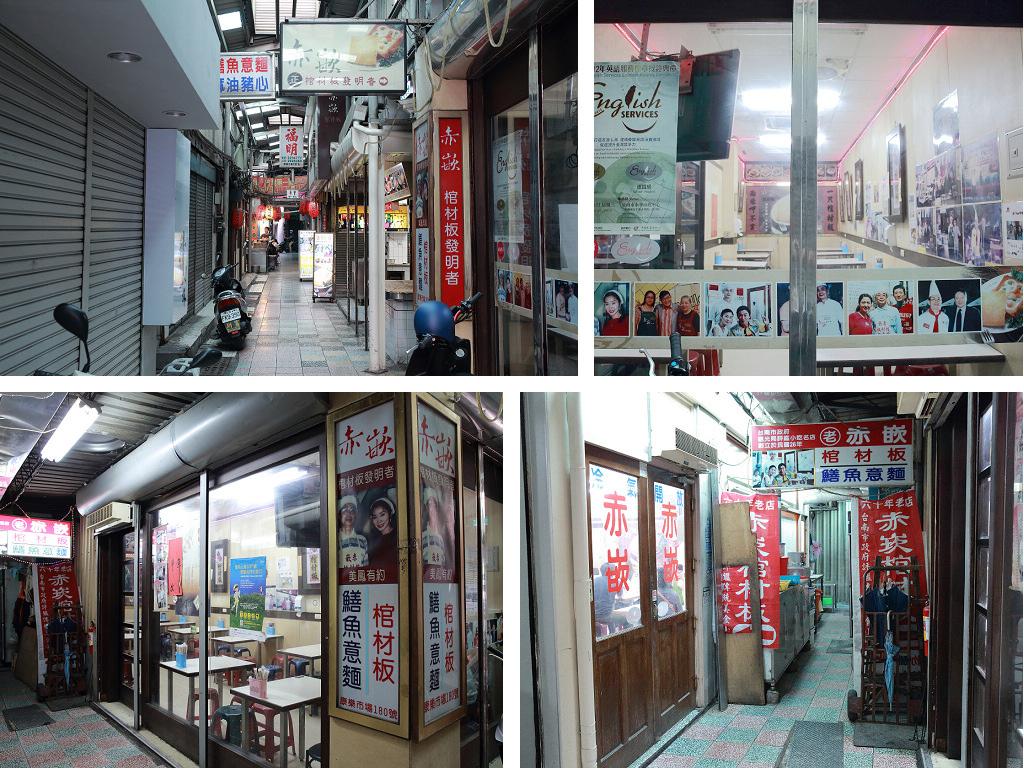 20130901赤崁棺材板 (3).jpg