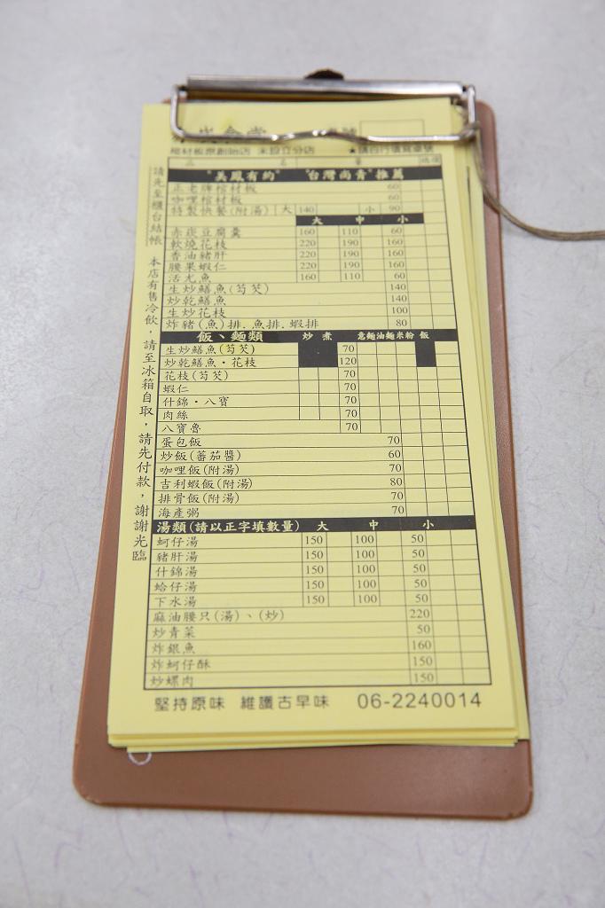 20130901赤崁棺材板 (5).jpg