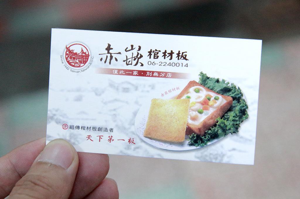 20130901赤崁棺材板 (13).jpg