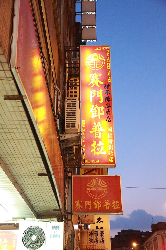 20130908-賽門鄧普拉 (1).jpg