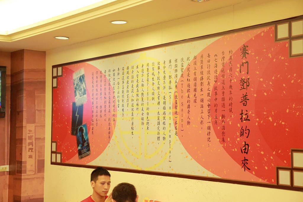 20130908-賽門鄧普拉 (5).jpg
