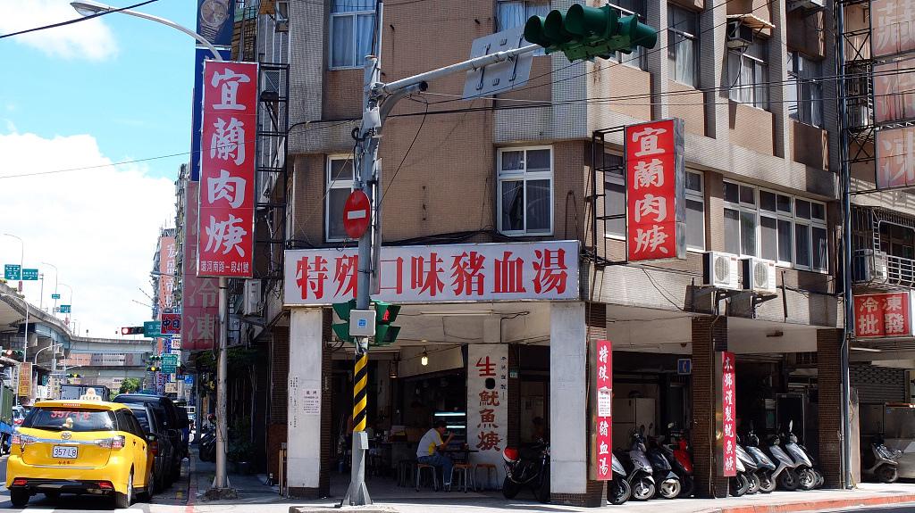 20130912李記宜蘭肉羹 (1).jpg