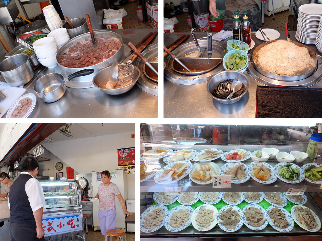 20130912李記宜蘭肉羹 (3).jpg