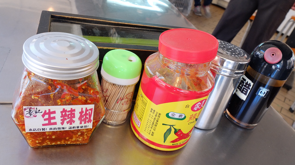 20130912李記宜蘭肉羹 (6).jpg