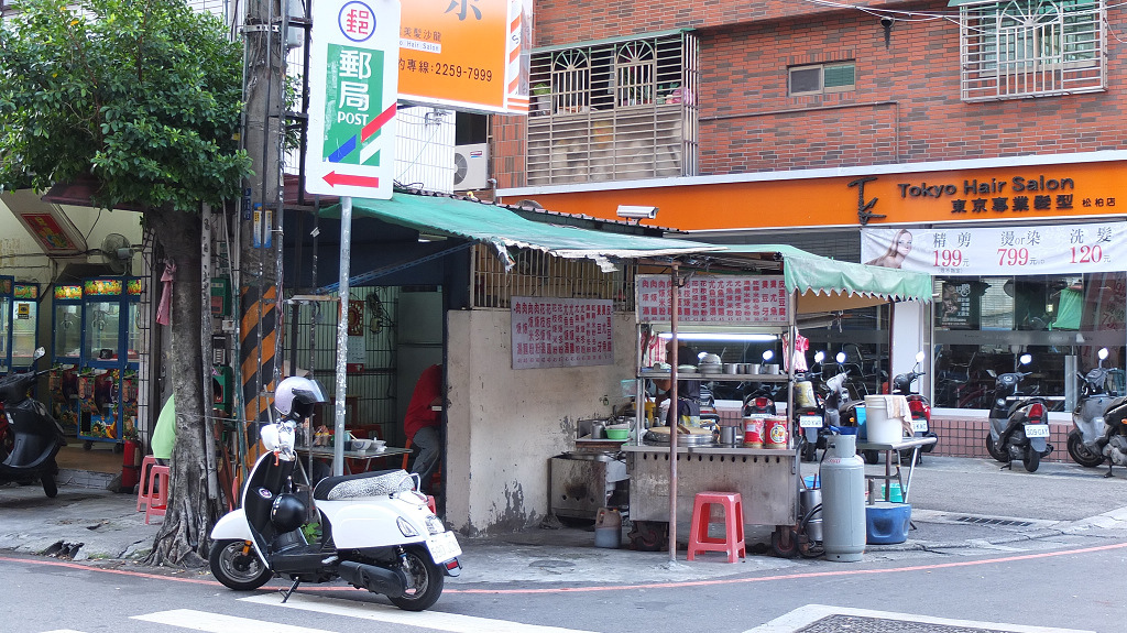 20130917-松柏街50巷口肉羹 (1).jpg