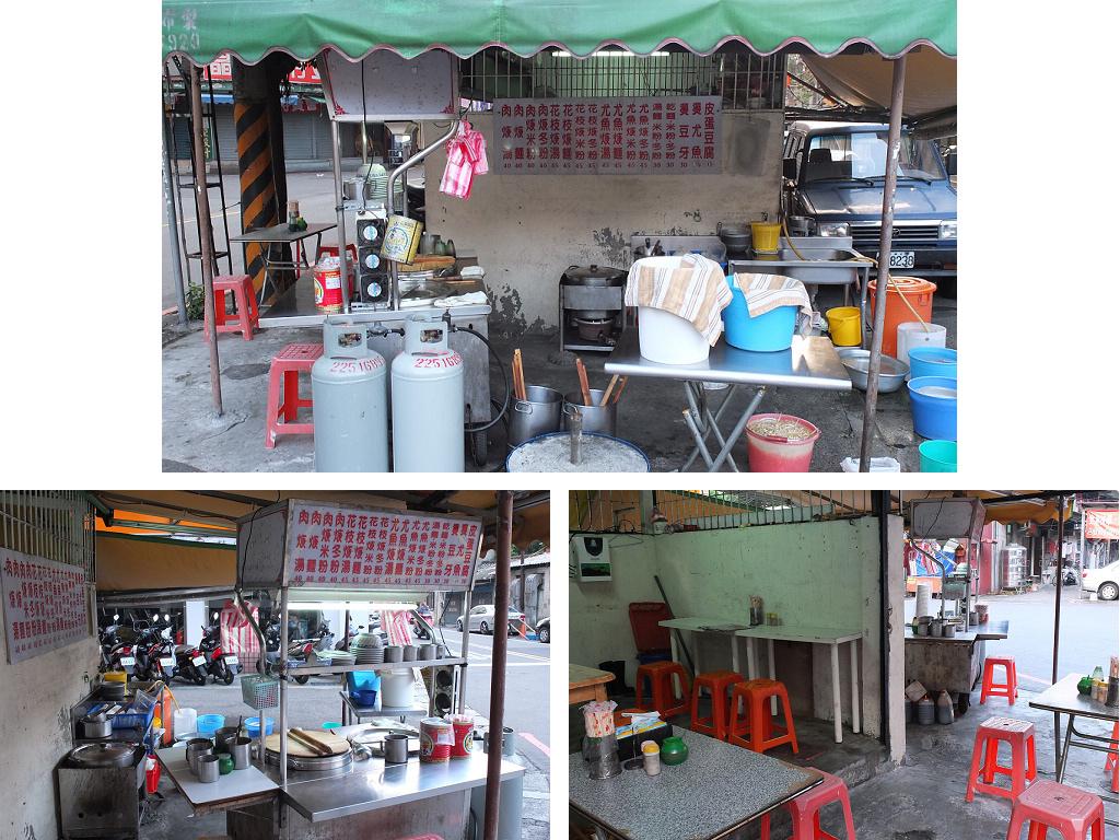 20130917-松柏街50巷口肉羹 (2).jpg
