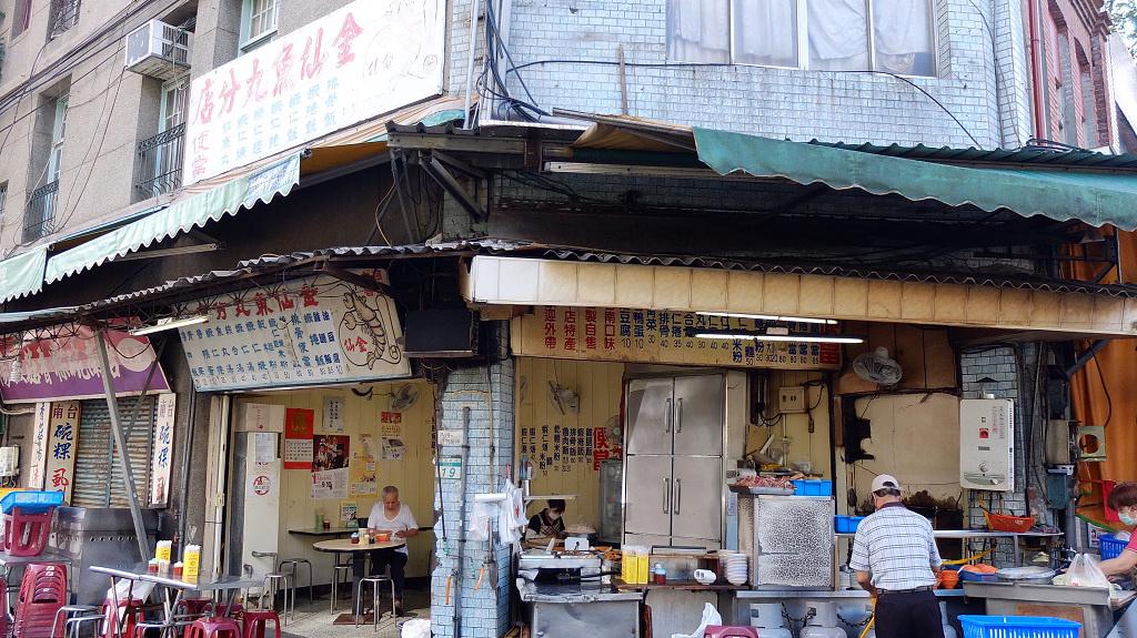 20130915金仙魚丸永樂市場店 (1).jpg