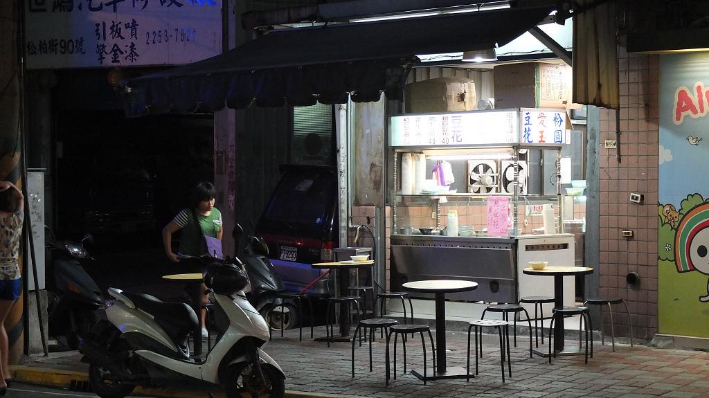 20130917文聖街無名豆花 (1).jpg