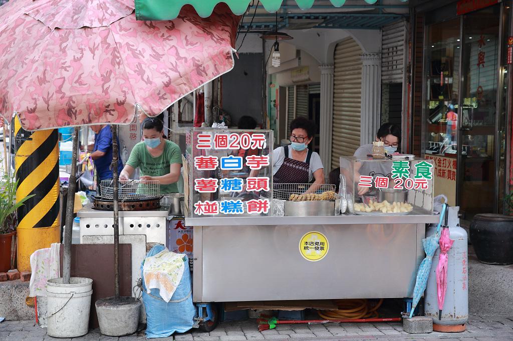 20130920無名番薯椪 (1).jpg