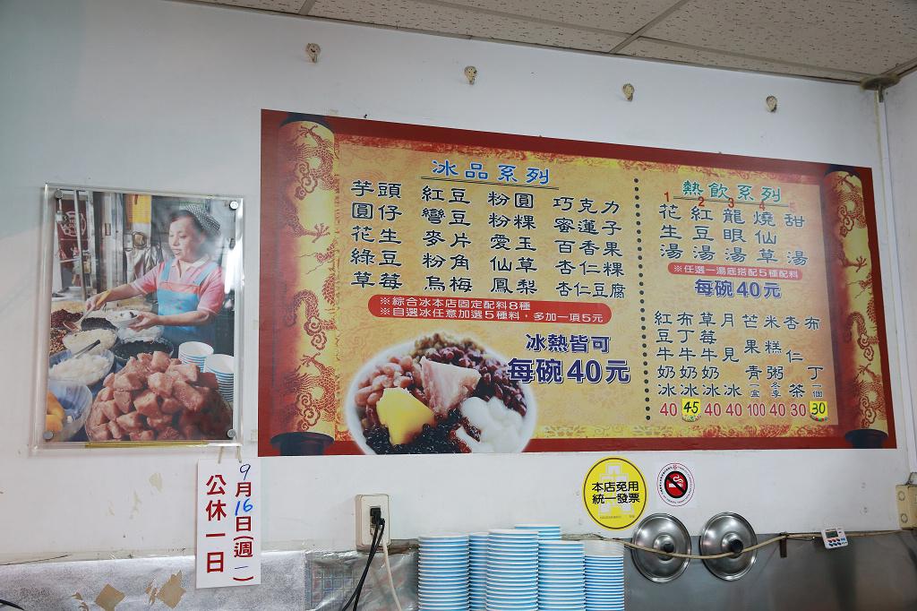 20130920八寶彬圓仔惠 (4).jpg