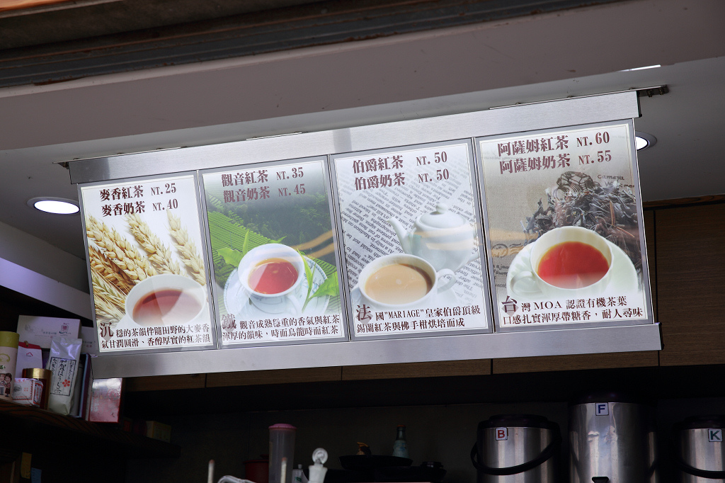 20130922布萊恩紅茶 (5).jpg