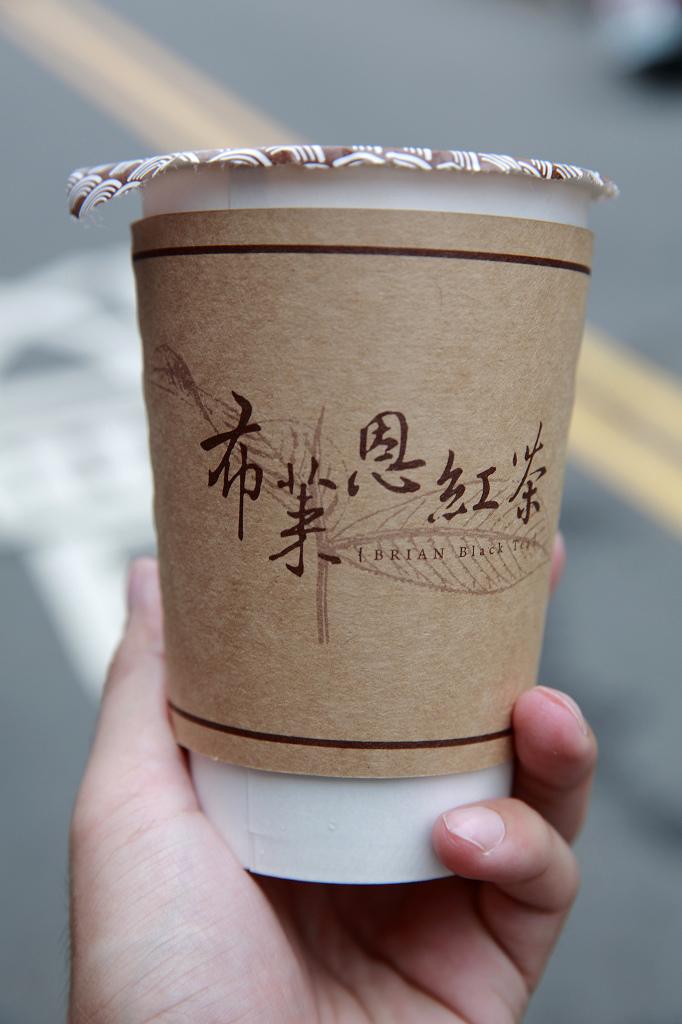 20130922布萊恩紅茶 (6).jpg