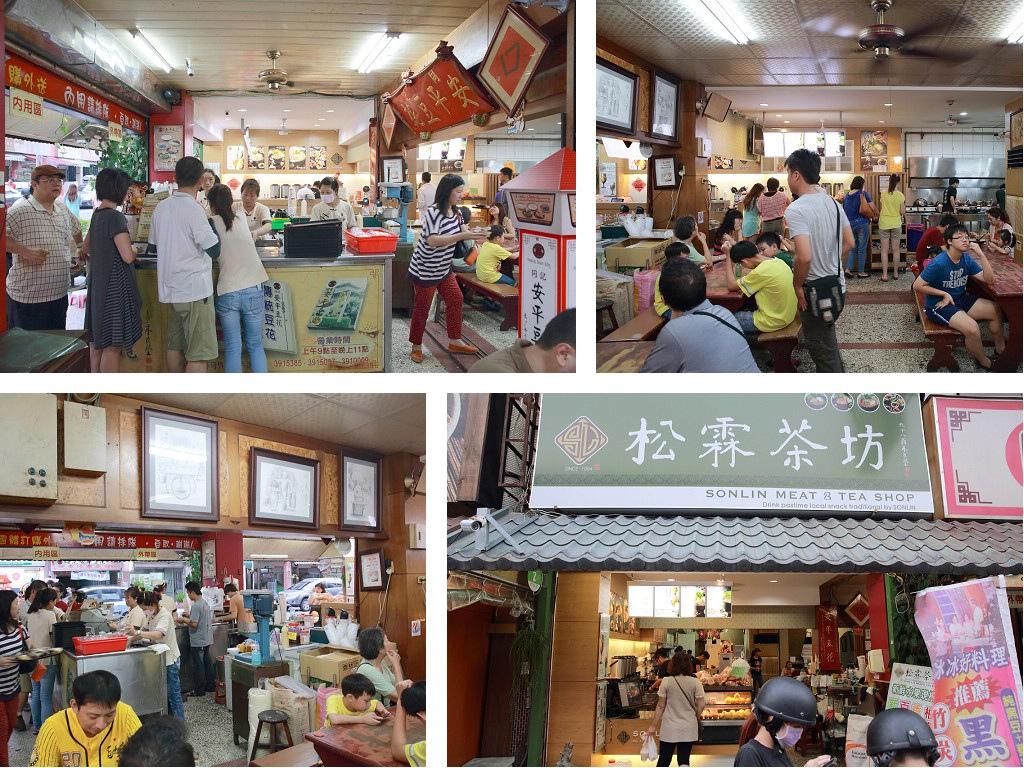 20130922安平同記豆花 (7).jpg