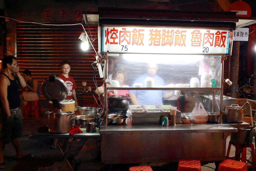 20130927萬大路420號焢肉飯 (1).jpg
