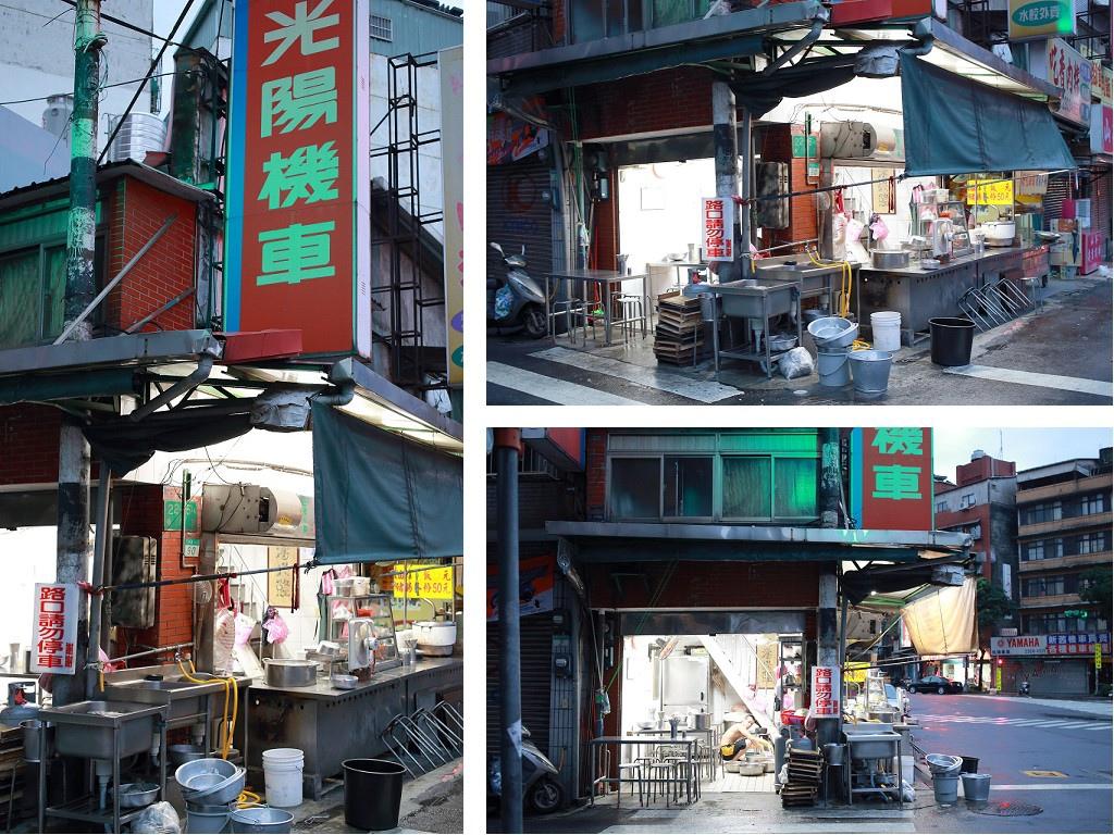 20131007汀洲街1段90號無名鹹粥 (2).jpg
